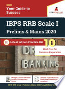 """""""IBPS RRB Scale 1 Prelims & Mains 2020 