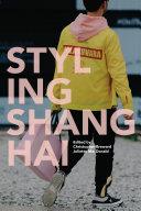 Styling Shanghai Pdf/ePub eBook
