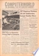 1977年8月22日