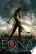 Eona image