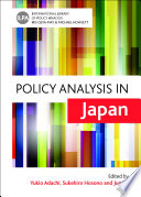 Policy Analysis in Japan Book
