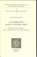 Les médecins dans le monde grec