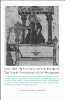 Studies in Islamic Civilization