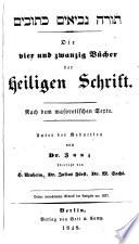 Der Pentateuch das ist die 5 Bücher Moses. Nach-dem masoretischen Texte. Unter der Red. von Zunz übers. von H ..... Arnheim u. M ..... Sachs