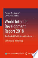 World Internet Development Report 2018