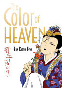The Color Of Heaven PDF