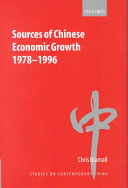Sources of Chinese Economic Growth  1978 1996
