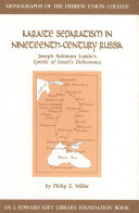 Karaite Separatism in Nineteenth-Century Russia Pdf/ePub eBook