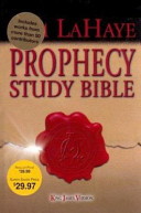 Prophecy Study Bible banner backdrop
