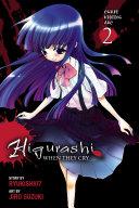 Higurashi When They Cry: Curse Killing Arc