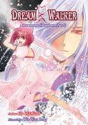 Dream Walker Vol 5