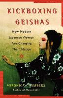 Kickboxing Geishas