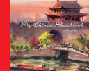 My Chinese Sketchbook