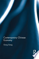 Contemporary Chinese Economy Book PDF