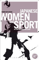 Japanese Women and Sport