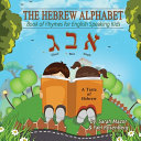 The Hebrew Alphabet Book of Rhymes