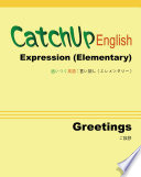 CatchUp English  Expression  Elementary Unit  Greetings