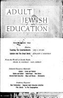 Adult Jewish Education