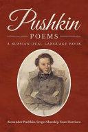 Pushkin Poems