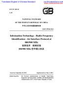 GB/T 29768-2013 English-translated version Pdf/ePub eBook