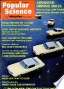 Jul 1972