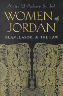 Women of Jordan