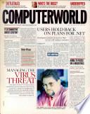 2001年5月7日
