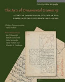 The Arts of Ornamental Geometry