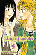 Kimi ni Todoke: From Me to You [Pdf/ePub] eBook