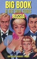 Big Book of Best Short Stories - Specials - Russia [Pdf/ePub] eBook