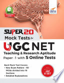 SUPER 20 UGC NET Teaching & Research Aptitude Paper 1 Mock Tests with 5 Online Tests