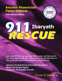 911 Ibaryath Rescue
