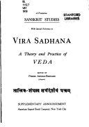 Vira Sadhana