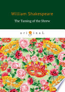The Taming of the Shrew Book