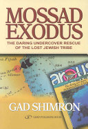 Mossad Exodus Book
