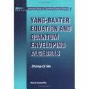 Yang Baxter Equation and Quantum Enveloping Algebras