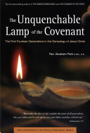 Unquenchable Lamp of the Covenant Pdf/ePub eBook
