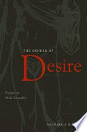 Gender of Desire, The
