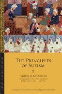 The Principles of Sufism [Pdf/ePub] eBook