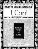 Math Anthology