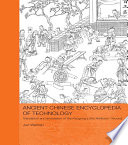 Ancient Chinese Encyclopedia of Technology  : Translation and Annotation of Kaogong ji, The Artificers' Record