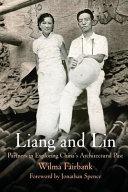 Liang and Lin