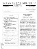 Japan Labor Bulletin