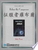 Robur the Conqueror (征服者羅布爾)
