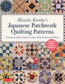 Shizuko Kuroha's Japanese Patchwork Quilting Patterns Pdf/ePub eBook