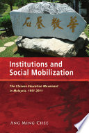 social movements in malaysia weiss meredith hassan saliha