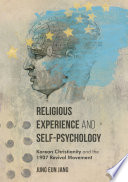 Religious Experience And Self Psychology