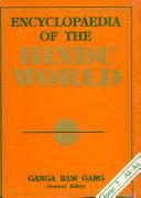 Encyclopaedia of the Hindu World ebook