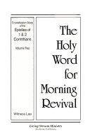 Crystallization Study Of The Epistles Of 1 2 Corinthians