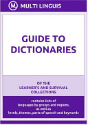 Guide to Dictionaries
